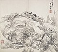Wang Hui - Album After Old Masters and Poems - 81.199 - Indianapolis Museum of Art.jpg