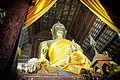 Wat Phra That Lampang Luang 01.jpg