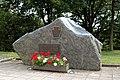 Weiler Monument 110 Regiment.JPG