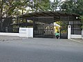 Weltbank in Dili 2015-08-02.jpg