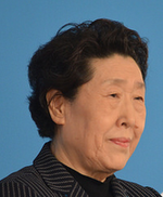 Whang Youn Dai