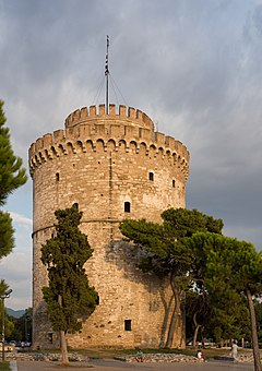 White Tower in Thessaloniki.jpg