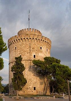 White Tower in Thessaloniki.jpg
