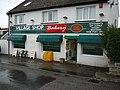 Wick Village Shop - geograph.org.uk - 272846.jpg