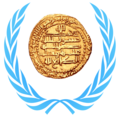 WikiProject Numismatics Islamic coins taskforce concept logo (2017).png