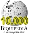 Wikipedia-10000-an.png