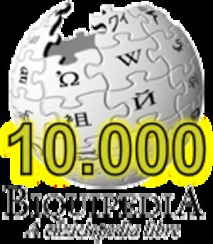 Aragonese Wikipedia - Image: Wikipedia 10000 an