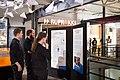 Wikipedia Exhibition Finland Vapriikki-3.jpg