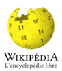 Wikipedia svg logo-fr yellow.png