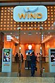 WindMobileYorkdale.jpg