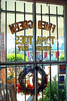 Window at the Whistlestop.760