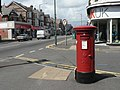 Winton, postbox No. BH9 97, Wimborne Road - geograph.org.uk - 873324.jpg