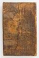 Wooden Writing Tablets MET LC 14 2 4as1.jpg