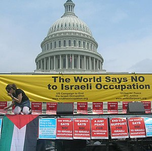 "Opposition in the United States to the Israeli occupation - ""The World Says No to Israeli Occupation"" rally, June 10, 2007, at U.S. Capitol, sponsored by US Campaign to End the Israeli Occupation and United for Peace and Justice."