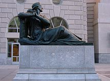Part of the Oscar Straus Memorial in Washington, D.C. honoring the right to worship.