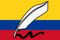 Writing Flag-icon of Colombia.png