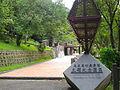Wulai Takasago Volunteer Corps Memorial Park 01.JPG