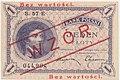 Wzór 1 złoty 1919 awers.jpg