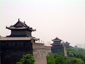 Chinese city wall - Ming Dynasty City wall of Xi'an, showing elaborate wall towers