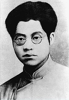 Early Chinese communist leader