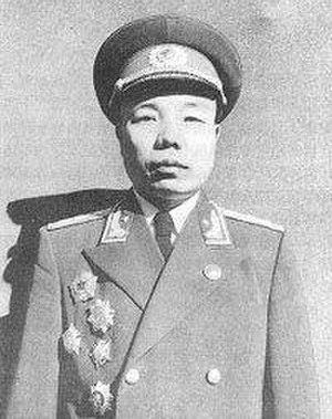 Xiao Hua (general) - Image: Xiaohua