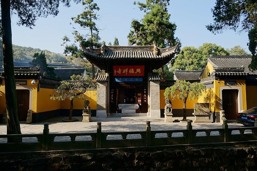 Xingfu Temple (Changshu)