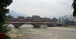 A bridge with ancient Chinese architectural features, town centre of Ya'an