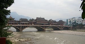 Ya'an - A bridge with ancient Chinese architectural features, across Qingyi River, at town centre of Ya'an