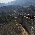 Yanqing, Beijing, China - panoramio (36).jpg