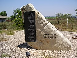Yanuv children memorial