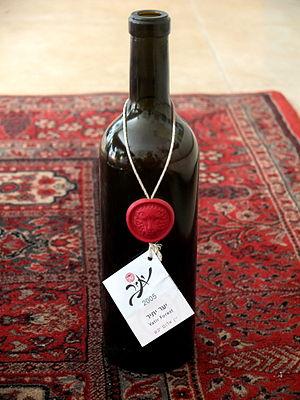 Yatir winery - Bottle of Yatir Forest, 2005
