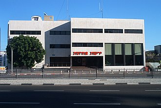 Yedioth Ahronoth - Yedioth Ahronoth former headquarters in Tel Aviv, Israel