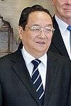 Yu Zhengsheng.jpg