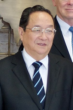 Chairman of the Chinese People's Political Consultative Conference - Image: Yu Zhengsheng
