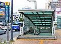 Yuseong Spa Station 2nd Exit.jpg