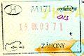 Záhony border stamp (2003).jpg
