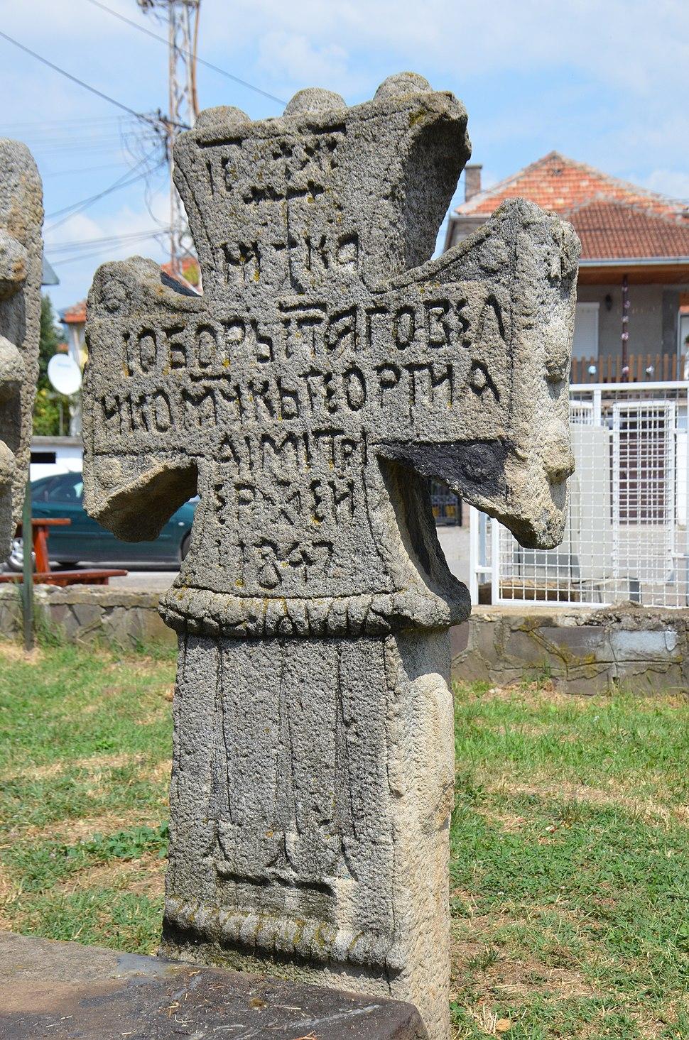 Zapis-0840-Pirot-obrok-Sveti-Georgije-1847 20160808 9045