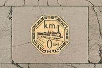 Zero kilometre mark in Paris, 23 June 2013.jpg