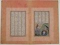 """Khusrau Seeing Shirin Bathing"", Folio from a Khamsa (Quintet) of Nizami MET sf28-22r.jpg"