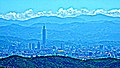 (HDR)陽明山上遠眺台北101/Overlooking Taipei 101 from Mt.Yangming - panoramio.jpg
