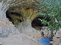 Šalitrena pećina.jpg