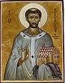 Августин Кентреберийский (икона).jpg