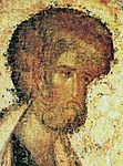 Апостол Пётр.jpg