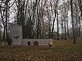 Баламутівка Пам'ятний знак на честь воїнів-односельчан.jpg