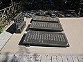 Братська могила №6317, Кривий Ріг 02.JPG