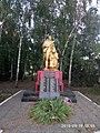 Братська могила 11 радянських воїнів, загиблих при звільненні села в квітні 1944 р., село Першотравневе, центр села.jpg