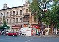 Будинок прибутковий Пантелеймонівська вул., 76.jpg