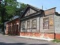 Будинок №6 на вул. Коцюбинського Чернігів.jpg