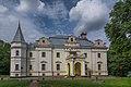 Верхівка палац собанських.jpg