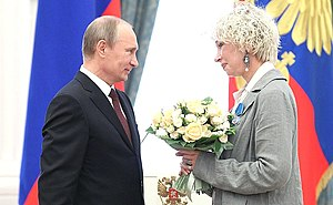 Васильева Татьяна Григорьевна  Википедия